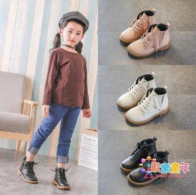 新款男童鞋二棉高筒皮鞋磨砂皮質馬丁靴冬款英倫女童刷毛短靴