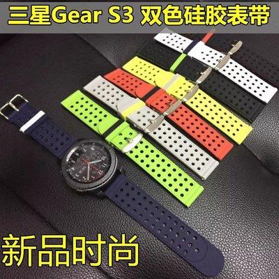 博能 Polar Grit X 手錶錶帶  雙色矽膠 替換腕帶 22mm接頭 撞色硅膠 透氣防水