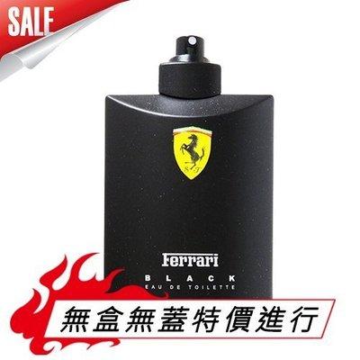 ☆MOMO小屋☆ Ferrari Black 黑色法拉利 男性淡香水 125ml TESTER (無盒無蓋)