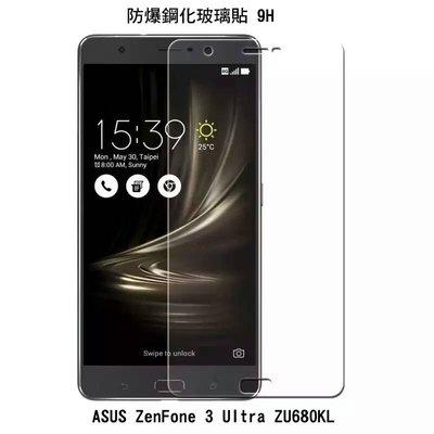 *phone寶*ASUS ZenFone 3 Ultra ZU680KL 防爆鋼化玻璃貼 2.5D 9H