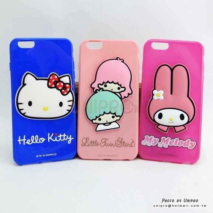 【UNIPRO】 iPhone 6 6S Plus 5.5吋 三麗鷗正版 KT 雙子星 美樂蒂 大頭捲線 TPU i6+