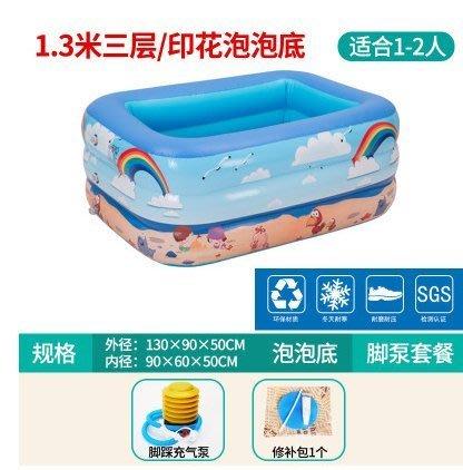 『格倫雅品』兒童充氣遊泳池嬰兒家用玩具池寶寶戲水池加高加厚家庭小孩超大號