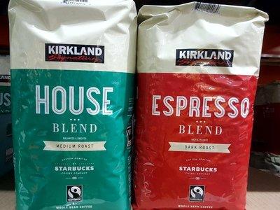 Kirkland科克蘭 義式深度烘焙咖啡豆 精選咖啡豆 1.13公斤-吉兒好市多COSTCO代購