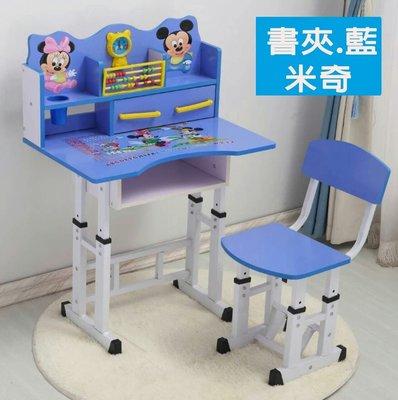 男·兒童學習升降桌椅套裝