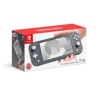 【勁多野】現貨供應 任天堂 Nintendo Switch Lite 主機 台灣公司貨-灰色