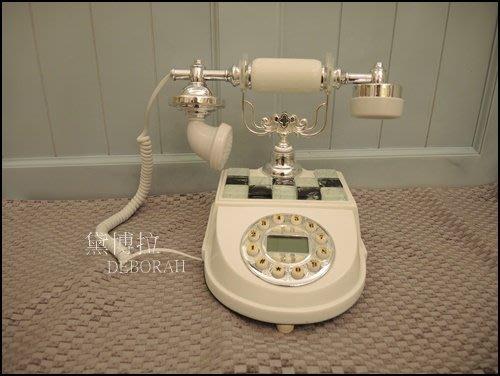 高雄.黛博拉家飾精品.現代新古典復古電話古董電話仿古電話白色磁磚馬賽克造型電話來電顯示家用電話有線電話居家佈置