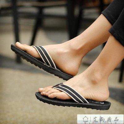 防滑軟底個性耐磨防臭人字拖鞋--大城小鋪