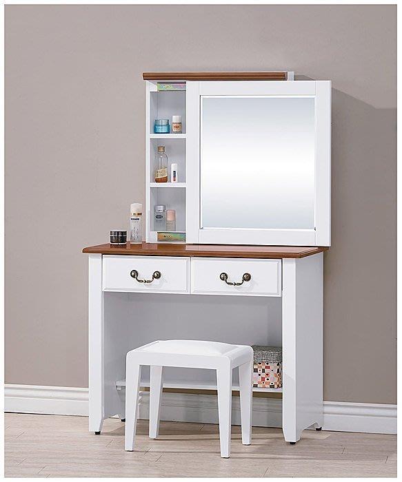 【DH】商品貨號VC338-3商品名稱《維克》3尺精製白色實木鏡台組/含椅(圖一)時尚優雅精品。主要地區免運費