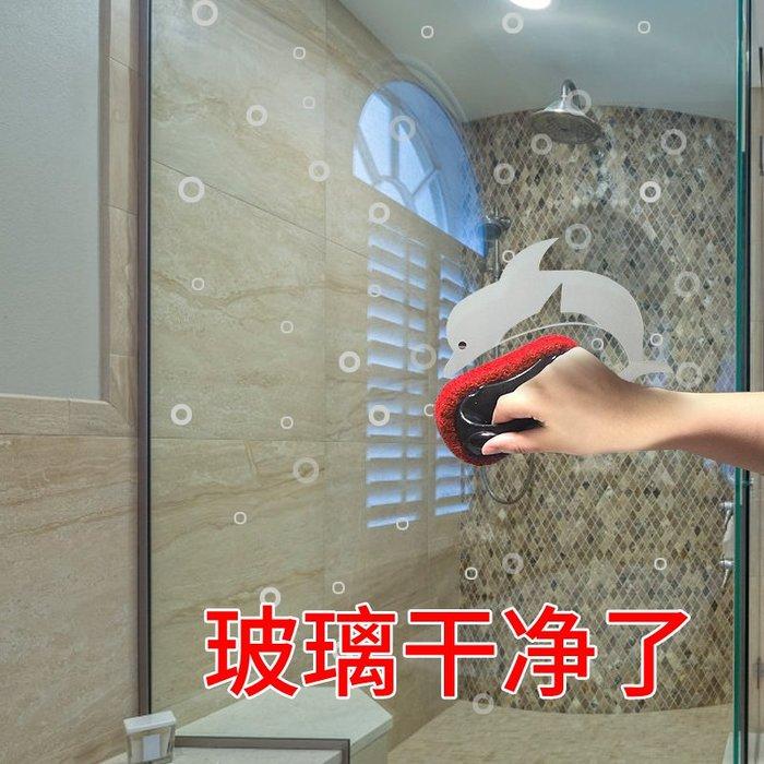 小花精品店-1瓶裝玻璃清潔劑擦窗浴室玻璃水垢清潔劑洗窗戶鏡強力去污漬神器