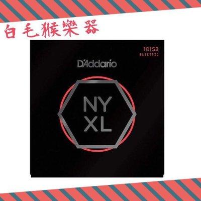 《白毛猴樂器》全新免運Daddario NYXL 1052 (10-52) Nickel Wound 電吉他弦