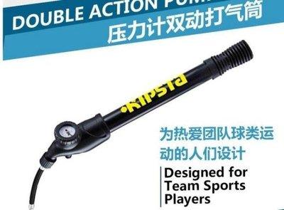 喔⌒Dear  便攜雙向打氣筒自帶氣針氣壓計適用球類籃球足球KIPTS002
