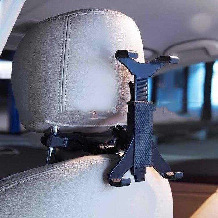 汽車後座平板支架 平板電腦支架車載懶人平板靠枕車用支架