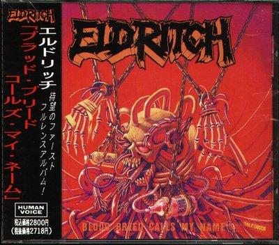 K - Eldritch - Blood Breed Calls My Name - 日版 - NEW