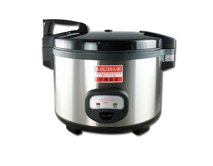 【牛88  JH-8155】30人份營業用電子保溫炊飯鍋