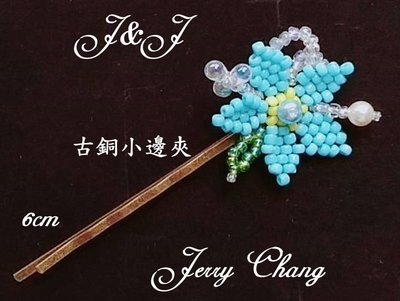 J&J精品~清秀佳人~珠寶編織水晶珍珠櫻花小邊夾~2