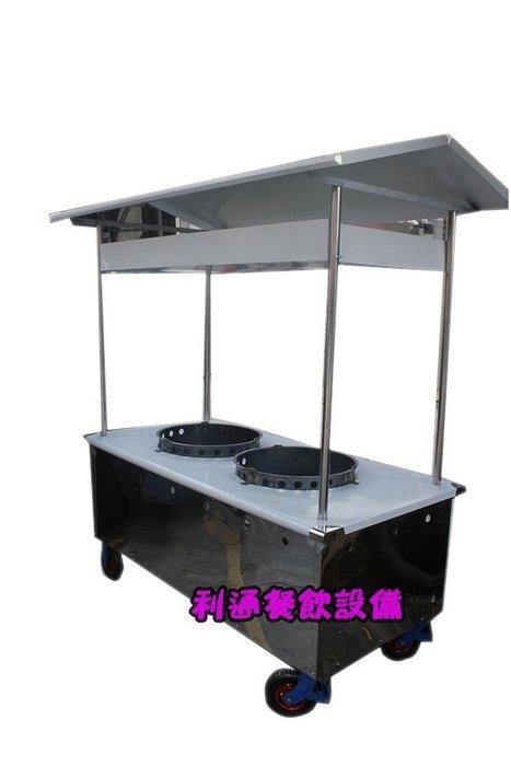《利通餐飲設備》車仔台 + 鐵桶幫助排熱氣