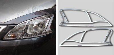 [[娜娜汽車]]日產 Nissan super Sentra aero 專用 ABS電鍍 大燈罩(一對裝)