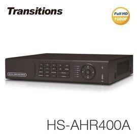弘瀚--全視線 HS-AHR400A 4路 H.264 1080P HDMI 台灣製造 監視監控錄影主機