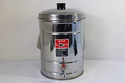 哈哈商城 台灣製 30cm 不鏽鋼 茶桶 ~ 茶壺 茶 餐飲 紅茶 冷飲 水 火鍋 開店 鍋具 爐具 醬料 高湯 牛排