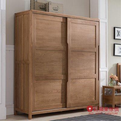 [紅蘋果傢俱]JM014 衣櫃 衣櫥 趟門衣櫃 北歐風衣櫃 日式衣櫃 實木衣櫃 無印風 簡約風