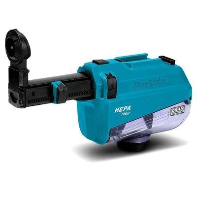 含稅【花蓮源利】日本 Makita 牧田 DX05 電鎚鑽集塵器 搭配 DHR182 鎚鑽專用