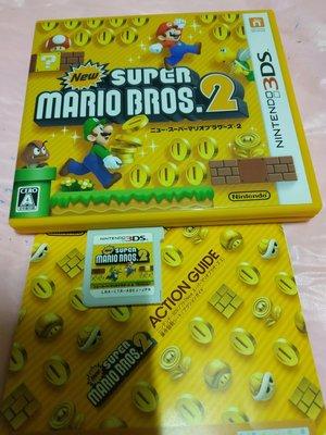 請先詢問庫存量~~ 3DS 超級瑪利歐兄弟2 瑪莉歐 2 NEW 2DS 3DS LL N3DS LL 日規主機專用