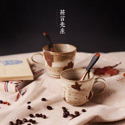 璃༤ོ甚言手工手繪知性陶瓷咖啡杯碟歐式簡約咖啡杯創意帶勺牛奶杯子LL-188