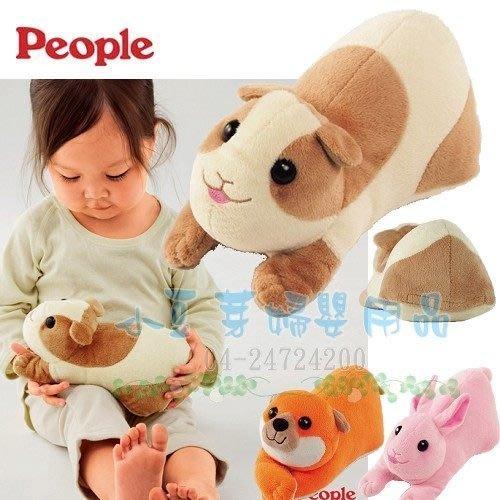 People 生命感寵物寶貝 §小豆芽§ 日本People 生命感寵物寶貝-天竺鼠、柴犬(小狗)