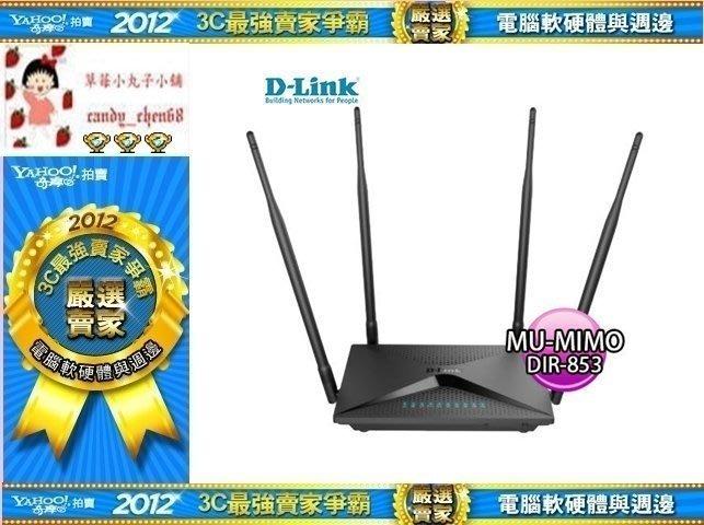 【35年連鎖老店】D-Link DIR-853 AC1300 MU-MIMO Gigabit 無線路由器有發票/3年保固