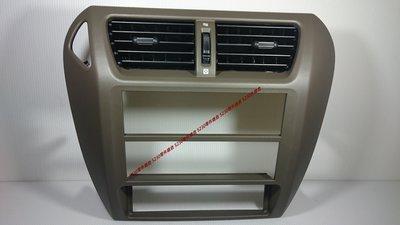 SAVRIN 中央冷氣出風口 音響面板 冷氣出風口 中央面板 (實圖) 中華三菱原廠 正廠件