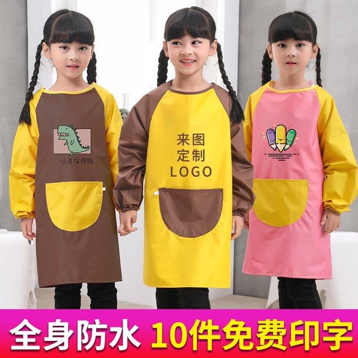 廚房日用 可批發兒童長袖罩衣防水圍裙吃飯幼兒園中大童美術班畫畫反穿衣定制LOGO