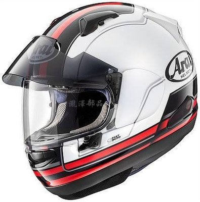 瀧澤部品 日本 Arai ASTRAL-X STINT 紅 輕量 全罩 安全帽 外掛墨片 低風噪 雙鏡片 通勤 機車