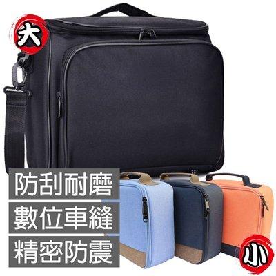 【柑仔舖】影音專賣 25x21x9cm 投影機專用 防撞收納包 手提包 提袋 YG300 YG400 三腳架 布幕 吊架