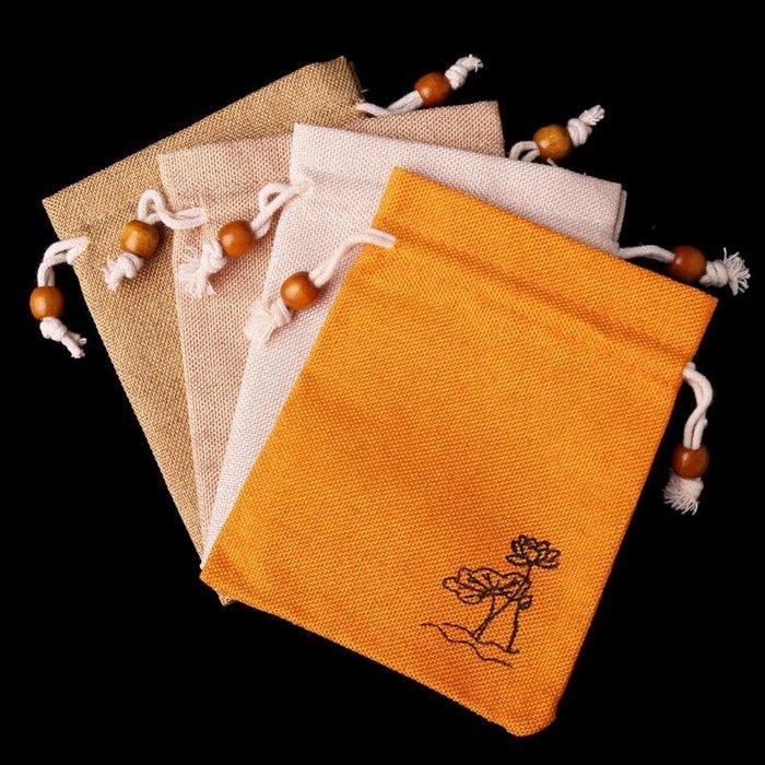 半島鐵盒絨布佛珠棉麻布袋文玩收納袋盤玩手串小布袋束口袋抽繩首飾福袋