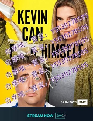 歐美劇【凱文滾一邊/Kevin Can F**k Himself】2021年
