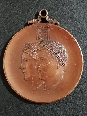 日本雙人頭獎章