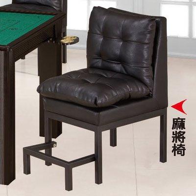 【優比傢俱生活館】19 便宜購-D06黑色方鐵腳柔軟皮麻將椅/餐椅/休閒椅 SH817-6