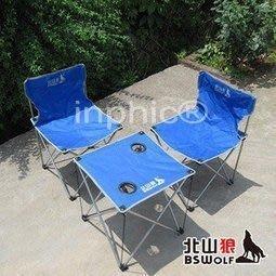 INPHIC-折疊桌椅子 組合套椅 釣魚椅 大款三件套戶外椅沙灘椅