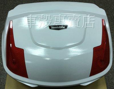 [車殼專賣店] 適用: Wanshile FS-03 55公升,手提式後箱,漢堡,機車後行李箱,置物箱,白$1800 台中市