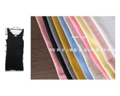 ☆Milan Shop☆網路最低價 韓國帶回Korea百搭款inside店面狂賣超級好穿圓領長背心10色$190(特價)