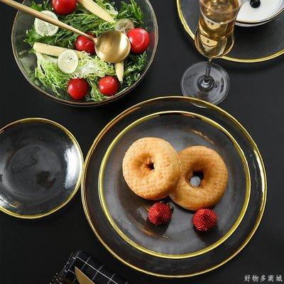 好物多商城 創意寬金邊玻璃碗盤餐具沙拉碗牛排盤家用西餐二人食套裝