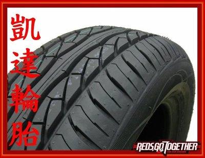 【凱達輪胎鋁圈館】MAXXIS 瑪吉斯 MAP1 MA-P1 225/55/16 225/55R16 歡迎詢問