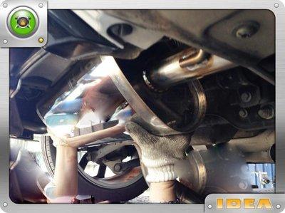 泰山美研社7136 Range Rover EVQUE 排氣管訂製 實車照