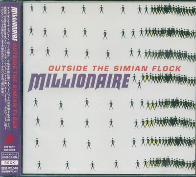K - MILLIONAIRE OUTSIDE OF THE SIMIAN FLOCK - 日版 +3BON - NEW