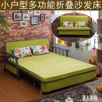 沙發床•可折疊兩用小戶型多功能布藝可拆洗推拉4181