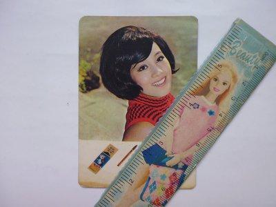 ///李仔糖明星錄*1971年何莉莉雄獅年曆卡(k367-6)
