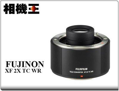 ~相機王~Fujifilm XF 2X TC WR 增距鏡 加倍鏡〔XF 100~400mm 〕平行輸入  4