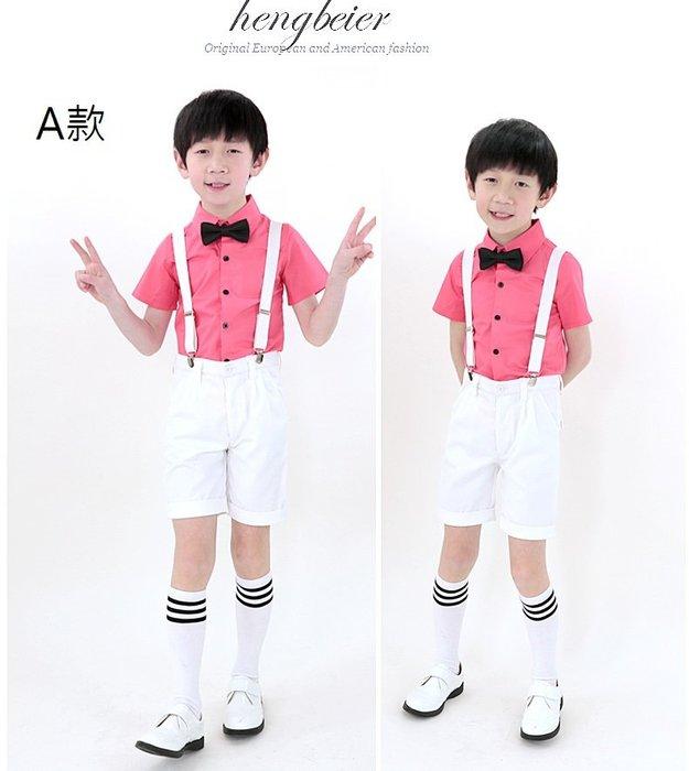 夏季新款韓版兒童小紳士套裝/男童套裝/花童服/畢業典禮服/宴會服/表演服~短袖襯衫+褲子+領結超值四件組(預購款)共十色