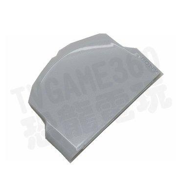 【出清商品】PSP2000 白色主機專用電池蓋 (裸裝)【台中恐龍電玩】