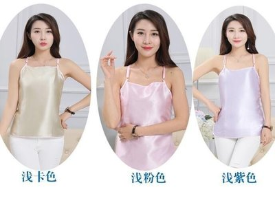 BELOCO 防輻射服孕婦裝上班懷孕春夏吊帶圍裙背心護BE655